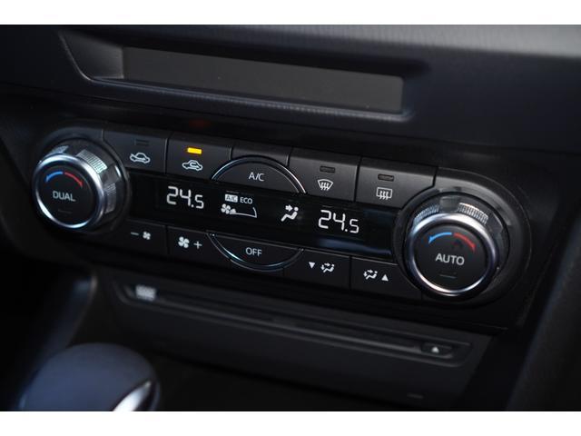 22XD プロアクティブ 後期型/MAZDASPEEDエアロ/TEIN車高調/HKSマフラー/ENKEI18インチAW/メモリーナビ/フルセグ/バックカメラ/ETC/スマートキー/前後ドライブレコーダー(30枚目)