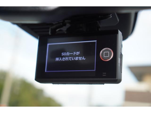 22XD プロアクティブ 後期型/MAZDASPEEDエアロ/TEIN車高調/HKSマフラー/ENKEI18インチAW/メモリーナビ/フルセグ/バックカメラ/ETC/スマートキー/前後ドライブレコーダー(35枚目)