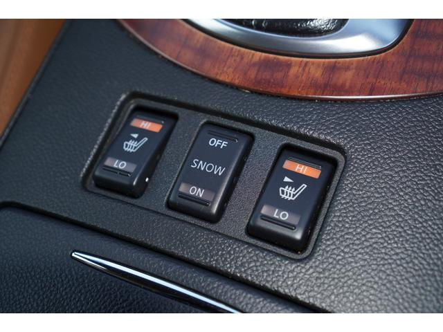 350GT タイプSP フォーブ本革シート/HDDナビ/バックカメラ/サイドカメラ/HIDライト/パドルシフト/リアスポイラー/シートヒーター/スマートキー/純正アルミホイール/ETC(32枚目)