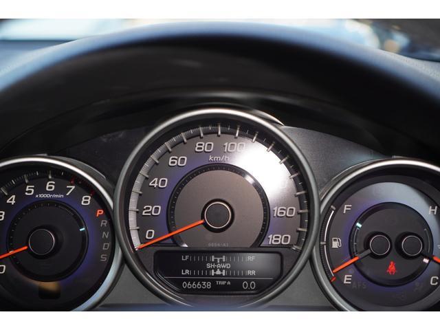 ベースグレード BOSEサウンド/HDDナビ/地デジ/バックカメラ/フロントカメラ/クルーズコントロール/ETC/スマートキー/HIDライト/パワーシート/純正アルミホイール/LEDデイライト/リアスポイラー(17枚目)