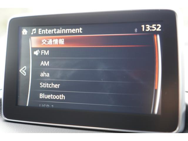 20S ワンオーナー/メモリーナビ/バックカメラ/Bluetooth/6速ミッション/HIDライト/純正18インチアルミホイール/クルーズコントロール/スマートキー/ETC/コーナーセンサー(25枚目)