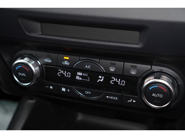 20S ワンオーナー/メモリーナビ/バックカメラ/Bluetooth/6速ミッション/HIDライト/純正18インチアルミホイール/クルーズコントロール/スマートキー/ETC/コーナーセンサー(30枚目)