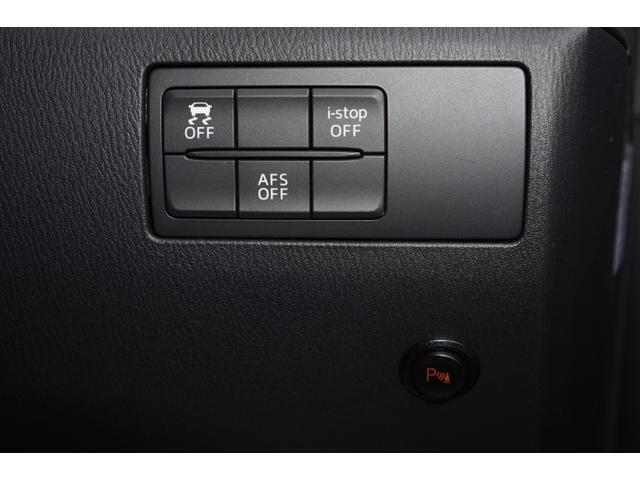 20S ワンオーナー/メモリーナビ/バックカメラ/Bluetooth/6速ミッション/HIDライト/純正18インチアルミホイール/クルーズコントロール/スマートキー/ETC/コーナーセンサー(33枚目)