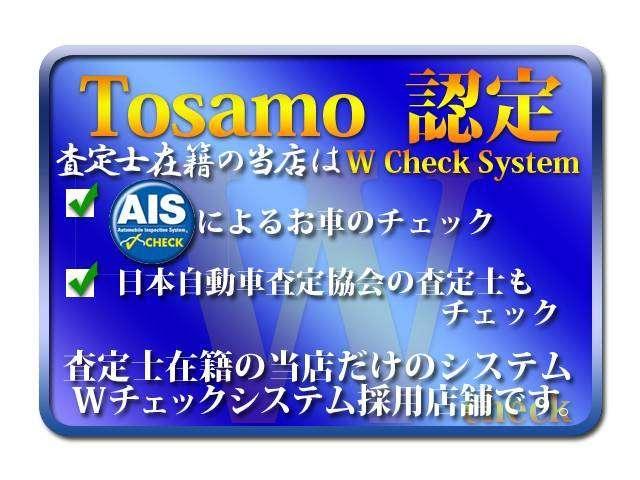 20S ワンオーナー/メモリーナビ/バックカメラ/Bluetooth/6速ミッション/HIDライト/純正18インチアルミホイール/クルーズコントロール/スマートキー/ETC/コーナーセンサー(44枚目)