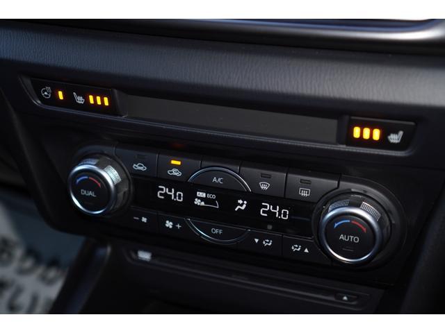 22XD Lパッケージ 1オーナー/黒革シート/MAZDASPEEDエアロ/SR/AUTOEXEローダウン/純正18インチAW/Revierマフラーカッター/Pivotブースト計/LEDライト/スマートキー/シートヒーター(34枚目)