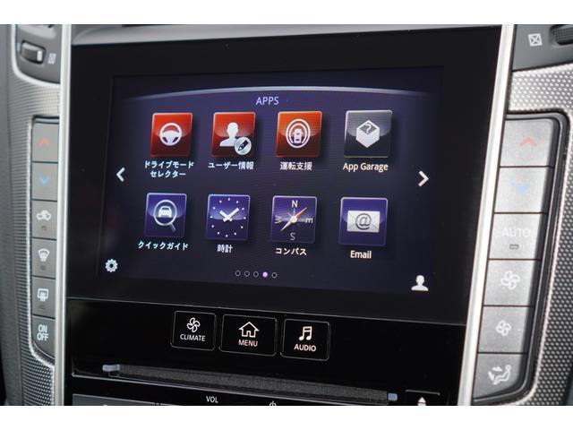 350GT ハイブリッド タイプSP インパルエアロ/黒革シート/純正ナビ/フルセグ/アラウンドビューモニター/パドルシフト/シートヒーター/LEDライト/パワーシート/ETC/スマートキー(25枚目)