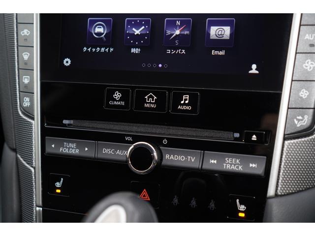 350GT ハイブリッド タイプSP インパルエアロ/黒革シート/純正ナビ/フルセグ/アラウンドビューモニター/パドルシフト/シートヒーター/LEDライト/パワーシート/ETC/スマートキー(26枚目)