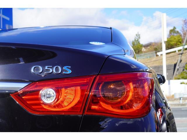 350GT ハイブリッド タイプSP インパルエアロ/黒革シート/純正ナビ/フルセグ/アラウンドビューモニター/パドルシフト/シートヒーター/LEDライト/パワーシート/ETC/スマートキー(43枚目)