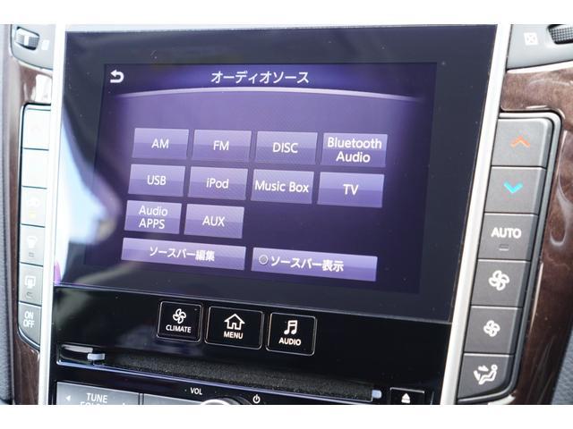 350GT ハイブリッド タイプSP インパルエアロ/ワンオーナー/黒革シート/純正ナビ/フルセグ/リアスポイラー/アラウンドビューモニター/パドルシフト/シートヒーター/LEDライト/ETC/スマートキー/純正アルミホイール(24枚目)