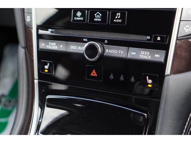 350GT ハイブリッド タイプSP インパルエアロ/ワンオーナー/黒革シート/純正ナビ/フルセグ/リアスポイラー/アラウンドビューモニター/パドルシフト/シートヒーター/LEDライト/ETC/スマートキー/純正アルミホイール(33枚目)