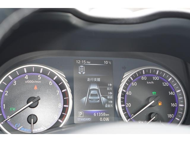 350GT ハイブリッド タイプSP インパルエアロ/ワンオーナー/黒革シート/純正ナビ/フルセグ/リアスポイラー/アラウンドビューモニター/パドルシフト/シートヒーター/LEDライト/ETC/スマートキー/純正アルミホイール(37枚目)