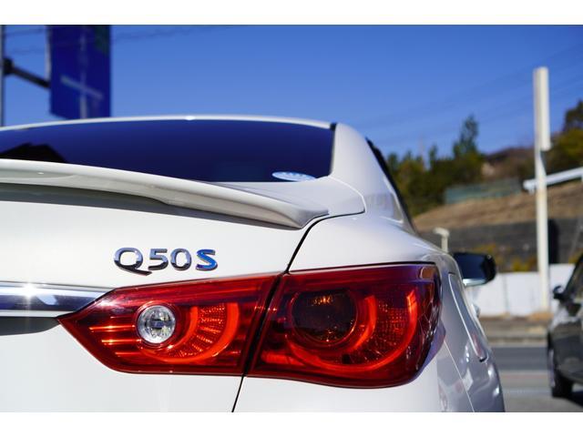 350GT ハイブリッド タイプSP インパルエアロ/ワンオーナー/黒革シート/純正ナビ/フルセグ/リアスポイラー/アラウンドビューモニター/パドルシフト/シートヒーター/LEDライト/ETC/スマートキー/純正アルミホイール(44枚目)