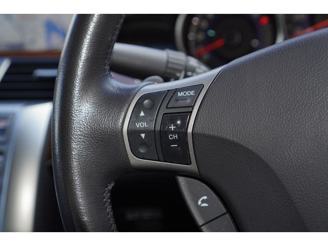 I 上級グレード/ナイトビジョン/サンルーフ/黒革シート/HDDナビ/地デジ/TEIN車高調/バックカメラ/クリアランスソナー/ETC/アドバンスパッケージ/エクスクルーシブパッケージ(30枚目)