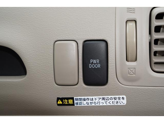 HIDセレクション 特別仕様車/HDDナビ/バックカメラ/左電動スライドア/HIDライト/キーレスキー/ETC(32枚目)