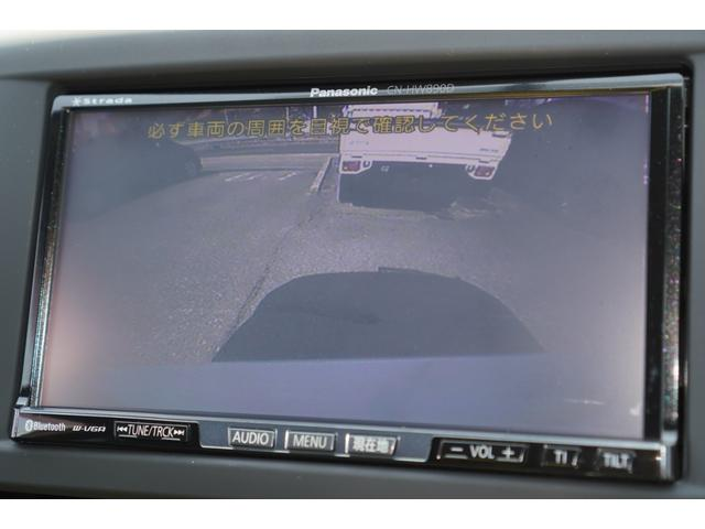 2.0i-S リミテッド 特別仕様車/4WD/HDDナビ/フルセグ/バックカメラ/パドルシフト/純正エアロ/HIDライト/純正アルミホイール/ETC/ハーフレザーシート/パワーシート(12枚目)