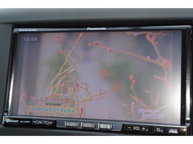 2.0i-S リミテッド 特別仕様車/4WD/HDDナビ/フルセグ/バックカメラ/パドルシフト/純正エアロ/HIDライト/純正アルミホイール/ETC/ハーフレザーシート/パワーシート(22枚目)