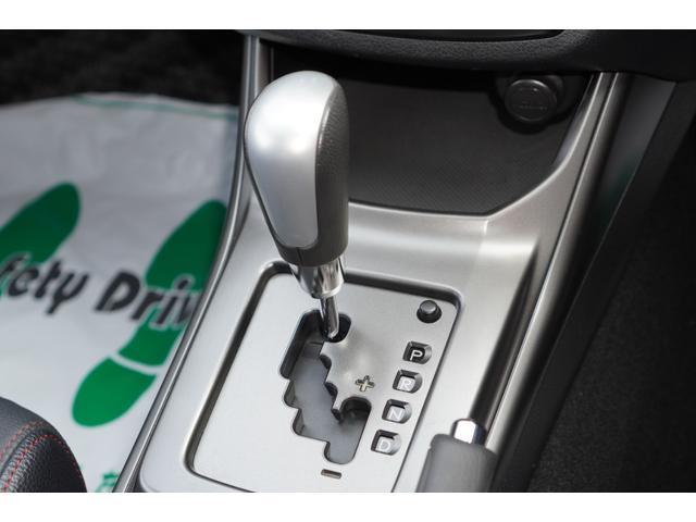 2.0i-S リミテッド 特別仕様車/4WD/HDDナビ/フルセグ/バックカメラ/パドルシフト/純正エアロ/HIDライト/純正アルミホイール/ETC/ハーフレザーシート/パワーシート(31枚目)