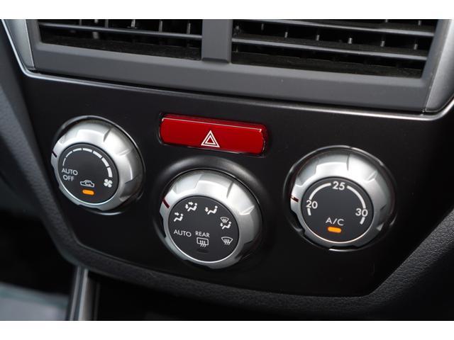 2.0i-S リミテッド 特別仕様車/4WD/HDDナビ/フルセグ/バックカメラ/パドルシフト/純正エアロ/HIDライト/純正アルミホイール/ETC/ハーフレザーシート/パワーシート(34枚目)