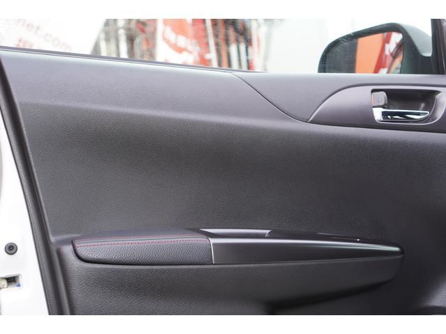 2.0i-S リミテッド 特別仕様車/4WD/HDDナビ/フルセグ/バックカメラ/パドルシフト/純正エアロ/HIDライト/純正アルミホイール/ETC/ハーフレザーシート/パワーシート(38枚目)