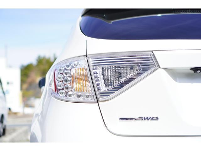2.0i-S リミテッド 特別仕様車/4WD/HDDナビ/フルセグ/バックカメラ/パドルシフト/純正エアロ/HIDライト/純正アルミホイール/ETC/ハーフレザーシート/パワーシート(42枚目)