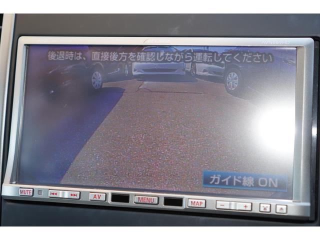 15M HDDナビ/フルセグ/バックカメラ/HIDライト/スマートキー/HIDライト/ETC/ハーフレザーシート/オートエアコン(12枚目)