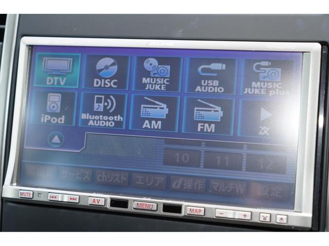 15M HDDナビ/フルセグ/バックカメラ/HIDライト/スマートキー/HIDライト/ETC/ハーフレザーシート/オートエアコン(22枚目)