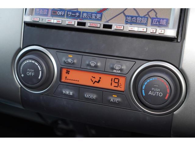 15M HDDナビ/フルセグ/バックカメラ/HIDライト/スマートキー/HIDライト/ETC/ハーフレザーシート/オートエアコン(31枚目)