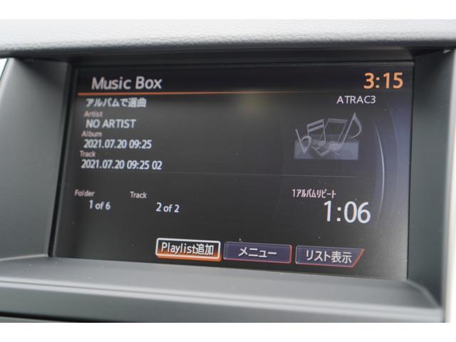 15M ワンオーナー/最終型/NISMOエアロ/メーカーHDDナビ/フルセグ/サイドカメラ/バックカメラ/LEDライト/スマートキー/ハーフレザーシート/ETC(23枚目)