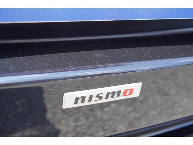 15M ワンオーナー/最終型/NISMOエアロ/メーカーHDDナビ/フルセグ/サイドカメラ/バックカメラ/LEDライト/スマートキー/ハーフレザーシート/ETC(42枚目)