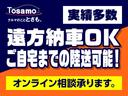 15M ワンオーナー/最終型/NISMOエアロ/メーカーHDDナビ/フルセグ/サイドカメラ/バックカメラ/LEDライト/スマートキー/ハーフレザーシート/ETC(49枚目)