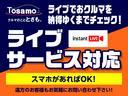 15M ワンオーナー/最終型/NISMOエアロ/メーカーHDDナビ/フルセグ/サイドカメラ/バックカメラ/LEDライト/スマートキー/ハーフレザーシート/ETC(50枚目)