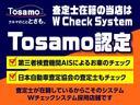 15M ワンオーナー/最終型/NISMOエアロ/メーカーHDDナビ/フルセグ/サイドカメラ/バックカメラ/LEDライト/スマートキー/ハーフレザーシート/ETC(51枚目)