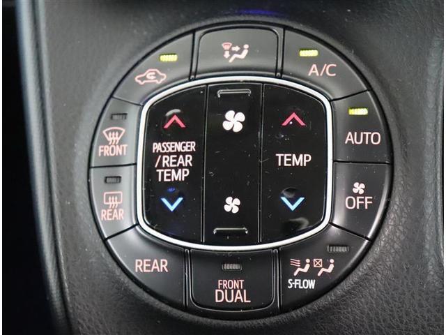 ハイブリッドV フルセグ メモリーナビ DVD再生 バックカメラ ETC 両側電動スライド LEDヘッドランプ 乗車定員7人 3列シート ワンオーナー フルエアロ(8枚目)