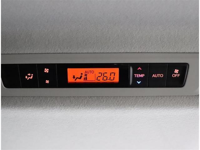 ハイブリッドV フルセグ メモリーナビ DVD再生 バックカメラ ETC 両側電動スライド LEDヘッドランプ 乗車定員7人 3列シート ワンオーナー フルエアロ(9枚目)
