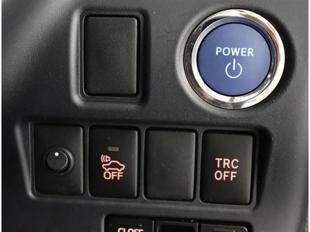 ハイブリッドV フルセグ メモリーナビ DVD再生 バックカメラ ETC 両側電動スライド LEDヘッドランプ 乗車定員7人 3列シート ワンオーナー フルエアロ(13枚目)