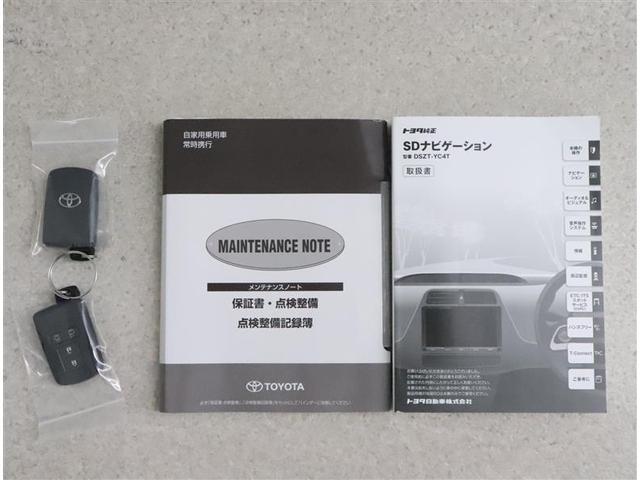 ハイブリッドV フルセグ メモリーナビ DVD再生 バックカメラ ETC 両側電動スライド LEDヘッドランプ 乗車定員7人 3列シート ワンオーナー フルエアロ(19枚目)