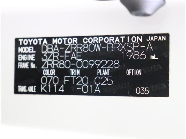 ZS 煌 フルセグ メモリーナビ DVD再生 バックカメラ ETC 両側電動スライド LEDヘッドランプ ウオークスルー 乗車定員8人 3列シート ワンオーナー フルエアロ アイドリングストップ(20枚目)