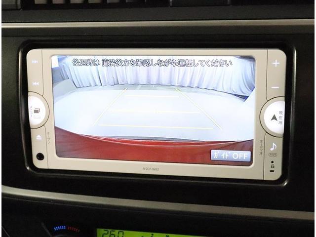 150X Sパッケージ ワンセグ メモリーナビ バックカメラ ETC HIDヘッドライト ワンオーナー(7枚目)