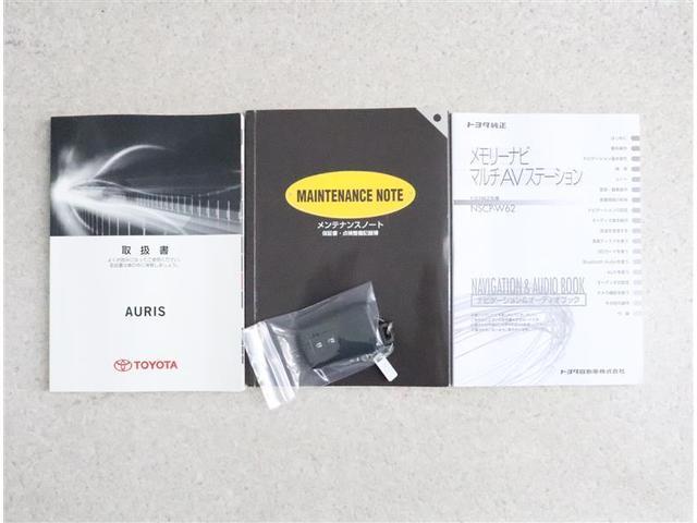 150X Sパッケージ ワンセグ メモリーナビ バックカメラ ETC HIDヘッドライト ワンオーナー(19枚目)