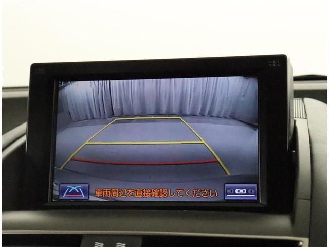 HS250h バージョンI 革シート フルセグ HDDナビ DVD再生 バックカメラ ETC LEDヘッドランプ ワンオーナー(7枚目)
