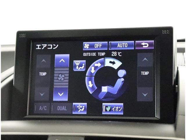 HS250h バージョンI 革シート フルセグ HDDナビ DVD再生 バックカメラ ETC LEDヘッドランプ ワンオーナー(8枚目)