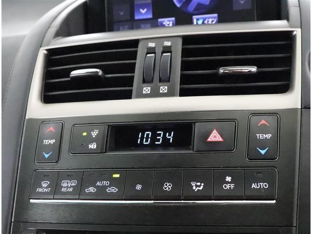 HS250h バージョンI 革シート フルセグ HDDナビ DVD再生 バックカメラ ETC LEDヘッドランプ ワンオーナー(9枚目)