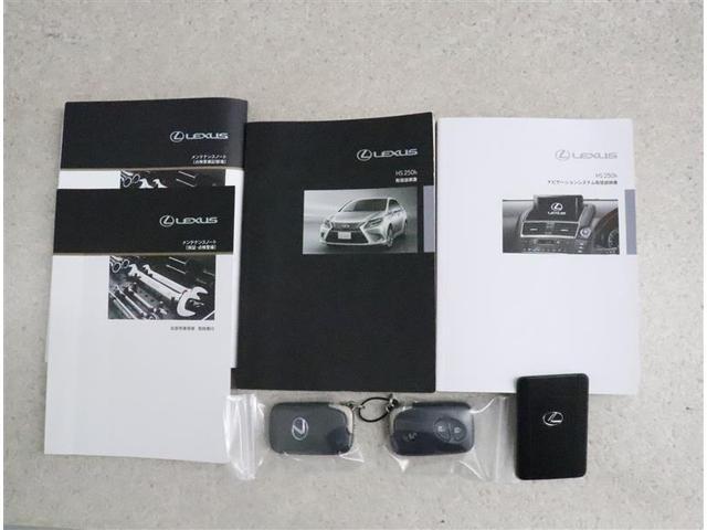 HS250h バージョンI 革シート フルセグ HDDナビ DVD再生 バックカメラ ETC LEDヘッドランプ ワンオーナー(19枚目)