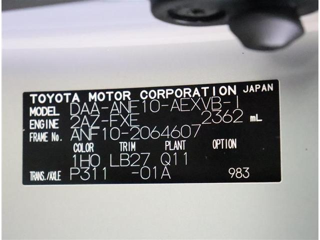 HS250h バージョンI 革シート フルセグ HDDナビ DVD再生 バックカメラ ETC LEDヘッドランプ ワンオーナー(20枚目)