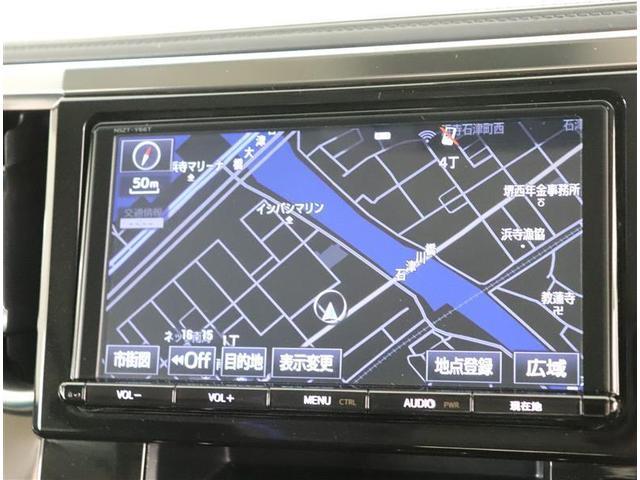 2.5Z フルセグ メモリーナビ DVD再生 後席モニター バックカメラ ETC 両側電動スライド LEDヘッドランプ 乗車定員8人 3列シート ワンオーナー(6枚目)