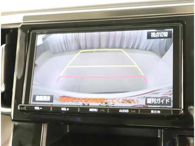 2.5Z フルセグ メモリーナビ DVD再生 後席モニター バックカメラ ETC 両側電動スライド LEDヘッドランプ 乗車定員8人 3列シート ワンオーナー(7枚目)