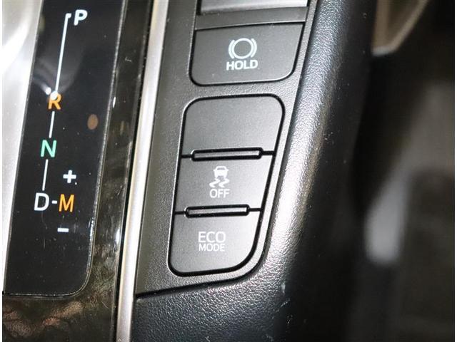 2.5Z フルセグ メモリーナビ DVD再生 後席モニター バックカメラ ETC 両側電動スライド LEDヘッドランプ 乗車定員8人 3列シート ワンオーナー(13枚目)