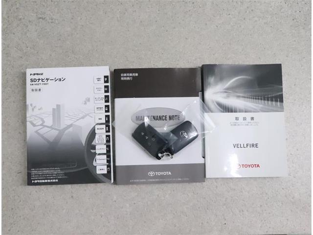 2.5Z フルセグ メモリーナビ DVD再生 後席モニター バックカメラ ETC 両側電動スライド LEDヘッドランプ 乗車定員8人 3列シート ワンオーナー(19枚目)