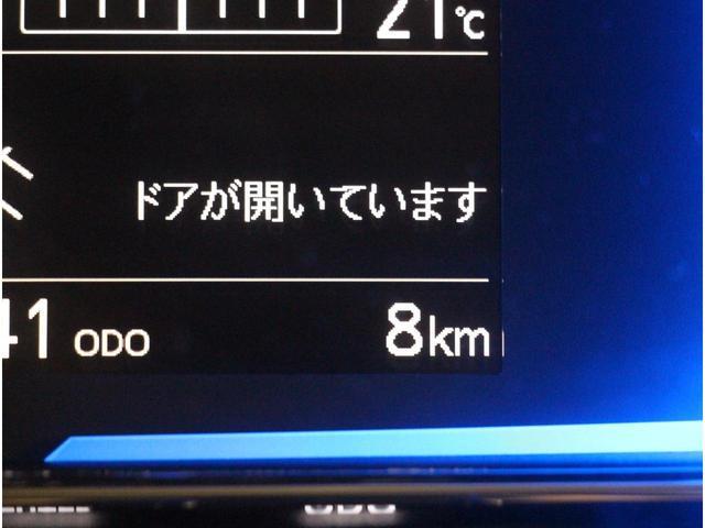 ダイハツ ミライース X SAIII LEDヘッドライト キーレスエントリー