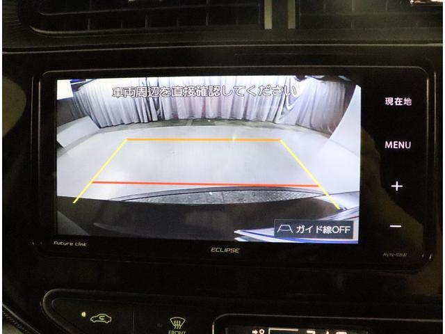 S フルセグSDナビ バックモニター ワンオーナー(6枚目)